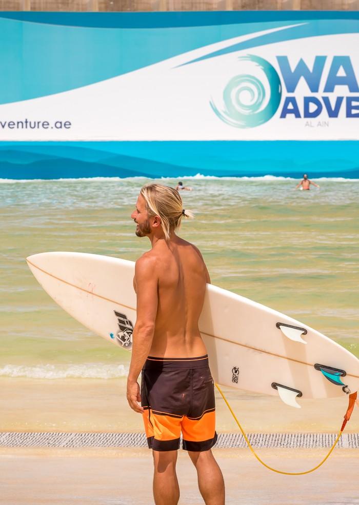 Wadi Adventure Water Park – Surfing in the Desert